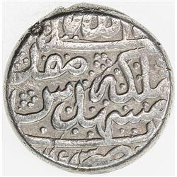 AFSHARID: Shahrukh, 1748-1750, AR 2 rupi (23.14g), Mashhad, AH1163. VF