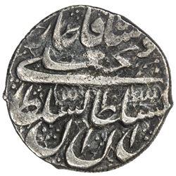 QAJAR: Fath 'Ali Shah, 1797-1834, AR 1/6 riyal (1.66g), Yazd, AH1233. F-VF