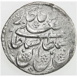 QAJAR: Fath 'Ali Shah, 1797-1834, AR 1/2 qiran, Shiraz, AH1239. VF-EF