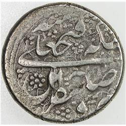 QAJAR: Fath 'Ali Shah, 1797-1834, AR qiran (6.97g), Qazvin, AH1243. VF