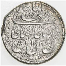 QAJAR: Fath 'Ali Shah, 1797-1834, AR riyal, Rasht, AH1225. VF