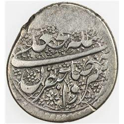 QAJAR: Fath 'Ali Shah, 1797-1834, AR riyal, Mashhad, AH1244. VF