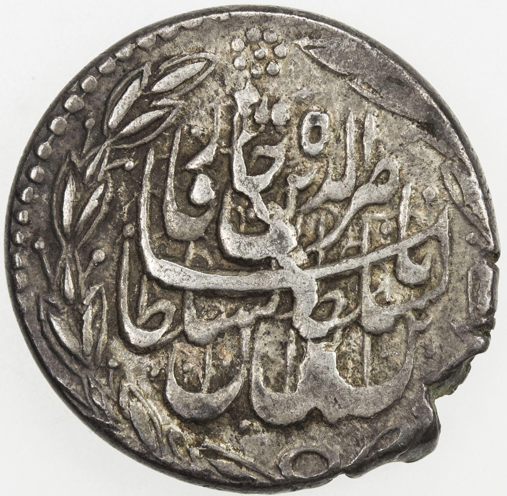 QAJAR: Nasir al-Din Shah, 1848-1896, AR qiran (4 85g