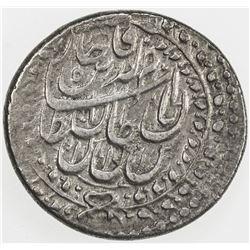 QAJAR: Nasir al-Din Shah, 1848-1896, AR 1/2 qiran, Astarabad, AH1275. EF