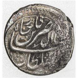QAJAR: Nasir al-Din Shah, 1848-1896, AR 1/4 qiran, Tehran, AH1274. F-VF