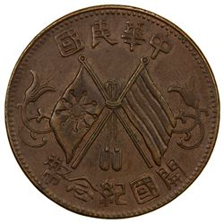 CHINA: Republic, AE 10 cash, ND (ca. 1912), Y-301.6, About UNC