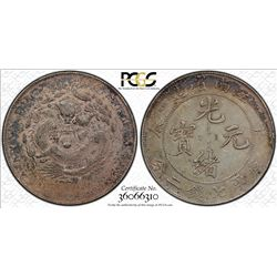 CHINA: KIANGNAN: Kuang Hsu, 1875-1908, AR dollar, CD1904. PCGS AU50