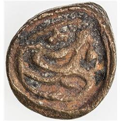CHINA: SINKIANG: Khardan Chirin, 1727-1745, AE pul, Yarkand, ND. VF