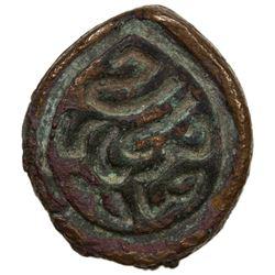 CHINA: SINKIANG: Khardan Chirin, 1727-1745, AE pul, Yarkand, ND. F-VF