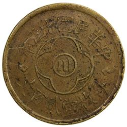 CHINA: SZECHUAN: 200 cash, year 15 [1926], Y-464a, Choice VF