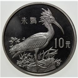 CHINA (PEOPLE'S REPUBLIC): AR 10 yuan, 1988, KM-213, Rare Animal Protection-Crested Ibis, Proof
