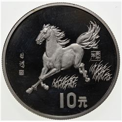 CHINA (PEOPLE'S REPUBLIC): AR 10 yuan, 1990, KM-282, Lunar Series - Year of the Horse, Proof