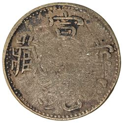 CHINA: TIBET: Xuan Tong, 1909-1911, AE 1/2 skar (3.22g), ND (1910). G-VG