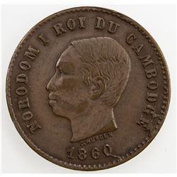 CAMBODIA: Norodom I, 1860-1904, AE 5 centimes, 1860. VF