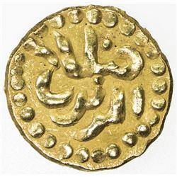 INDONESIA: ACEH: Salah al-Din, 1530-ca1537/9, AV kupang (0.62g), ND. VF-EF