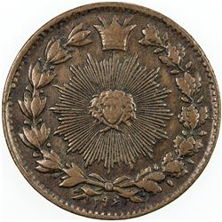 IRAN: Nasir al-Din Shah, 1848-1896, AE 50 dinars, Tehran, AH1296, KM-883, Y-4, VF