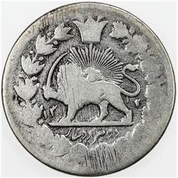 IRAN: Nasir al-Din Shah, 1848-1896, AR 2000 dinars, Tehran, AH1312 over 1, KM-911, Fine