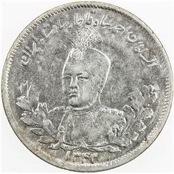 IRAN: Ahmad Shah, 1909-1925, AR 2000 dinars, AH1343, KM-1057, VF to EF
