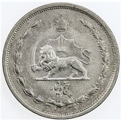 IRAN: Reza Shah, 1925-1941, 5 dinars, SH1310, KM-1123, EF