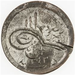 NEJD: 'Abd al-'Aziz b. Sa'ud, 1926-1953, AE 1/2 qirsh, AH1343. AU