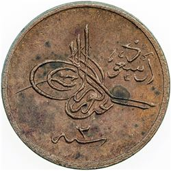 NEJD: 'Abd al-'Aziz b. Sa'ud, 1926-1953, AE 1/2 qirsh, AH1344 year 2. UNC