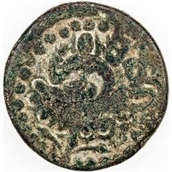 NEPAL: LICHCHHAVI KINGDOM: Manangka, 464-505, AE unit. VG