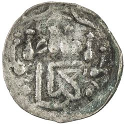 "NEPAL: KATHMANDU: Shiva Simha, 1574-1619, AR dam, ND, KM-138, elephant to right below ""sri"", VF"