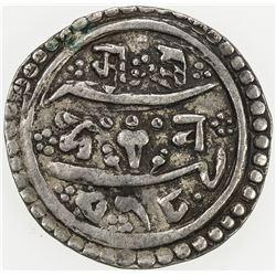 NEPAL: KATHMANDU: Bhaskara Malla, 1701-1715, AR suki (1.41g), NS818 (1698). VF