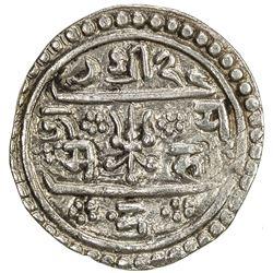 NEPAL: KATHMANDU: Mahindra Simha, 1715-1722, AR suki (1.26g), NS835 (1715). VF