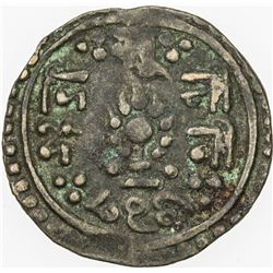 NEPAL: KATHMANDU: Kumudini Devi, ca. 1735, AR suki ( 1/4 mohar) (1.32g), NS856 (1734). VF