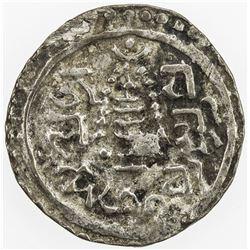 NEPAL: KATHMANDU: Jaya Lakshmi Devi, regent, 1746, AR suki (1/4 mohar), NS866 (1746). VF