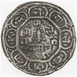NEPAL: KATHMANDU: Jyoti Prakash Malla, 1746-1750, AR mohar, NS866 (1746). VF