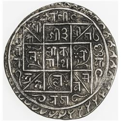NEPAL: PATAN: Yoga Narendra Malla, 1685-1705, AR mohar (5.40g), NS805. VF-EF