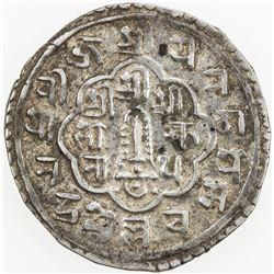 NEPAL: PATAN: Jayavishnu Malla, 1729-1745, AR mohar, NS851 (1731). VF