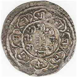 NEPAL: PATAN: Rajya Prakash Malla, 1745-1758, AR mohar (5.42g), NS865, KM-406, VF to EF