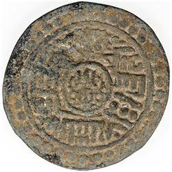 NEPAL: Anonymous, ca. 1600-1640, debased tanka (9.14g), ND. F-VF