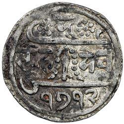 NEPAL: Rana Bahadur, 1777-1799, AR 1/2 mohar, SE1712. VF