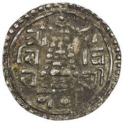 NEPAL: Girvan Yuddha Vikrama, 1799-1816, AR 1/4 mohar, SE1730 (1808)