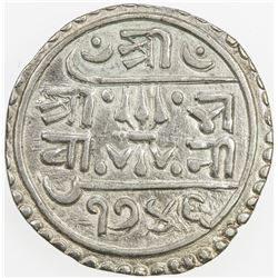 NEPAL: Rajendra Vikrama, 1816-1847, AR 1/4 mohar, SE1746 (1824). EF