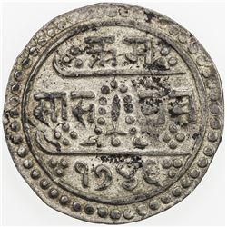NEPAL: Rajendra Vikrama, 1816-1847, AR 1/2 mohar (2.74g), SE1746 (1824). EF