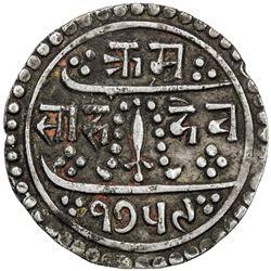 NEPAL: Rajendra Vikrama, 1816-1847, AR 1/2 mohar (2.74g), SE1759. VF