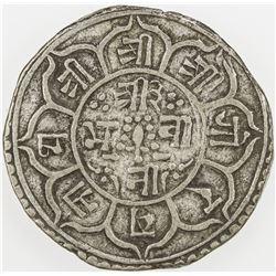 NEPAL: Surendra Vikrama, 1847-1881, AR 2 mohars, SE1801 (1879)
