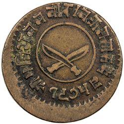 NEPAL: Tribhuvana Bir Bikram, 1911-1955, paisa, VS1975, KM-687.4, 15-20% off-center at K-12, F-VF