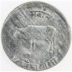 NEPAL: Birendra Bir Bikram, 1971-2001, 5 paisa, VS2030. AU