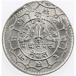 NEPAL: Birendra Bir Bikram, 1971-2001, 50 paisa, VS2029, KM-821, double struck, choice BU