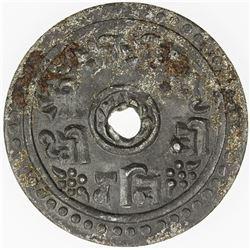 NEPAL: iron 12 paisa token, ND (1902), Bruce-XTn1, some light corrosion on obverse, EF