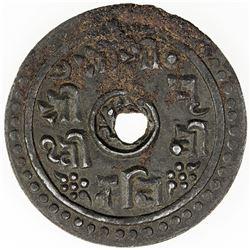 NEPAL: iron 12 paise token, ND (1902), KM-XTn1, EF