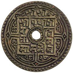 NEPAL: iron 16 paise token, SE1824 (1902), KM-XTn3, EF