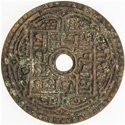 NEPAL: iron 16 paisa token, SE1824 (1902), Bruce-XTn3, light corrosion, VF to EF