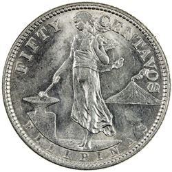 PHILIPPINES: AR 50 centavos, 1921, KM-171, choice UNC